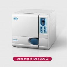 SEA-23L Runyes