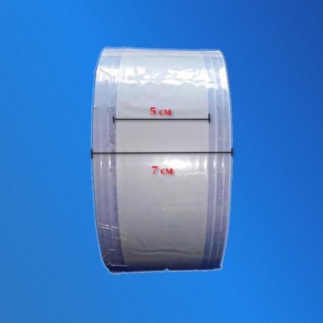 Рулон для стерилізації розмір 7 см